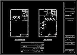 نقشه کشی تاسیسات برق  ساختمان اداری (پلان سیستم تلفن سانترال)